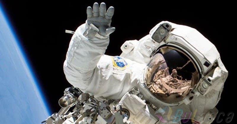 Astronot Kıyafeti